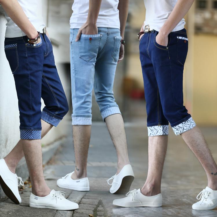 牛仔裤男夏季薄款5五分直筒修身弹力中裤韩潮7七分短裤学生男马裤