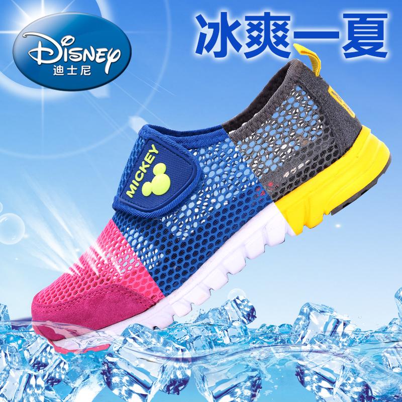迪士尼儿童鞋2015春夏季儿童运动鞋男童鞋透气米奇镂空网鞋休闲鞋