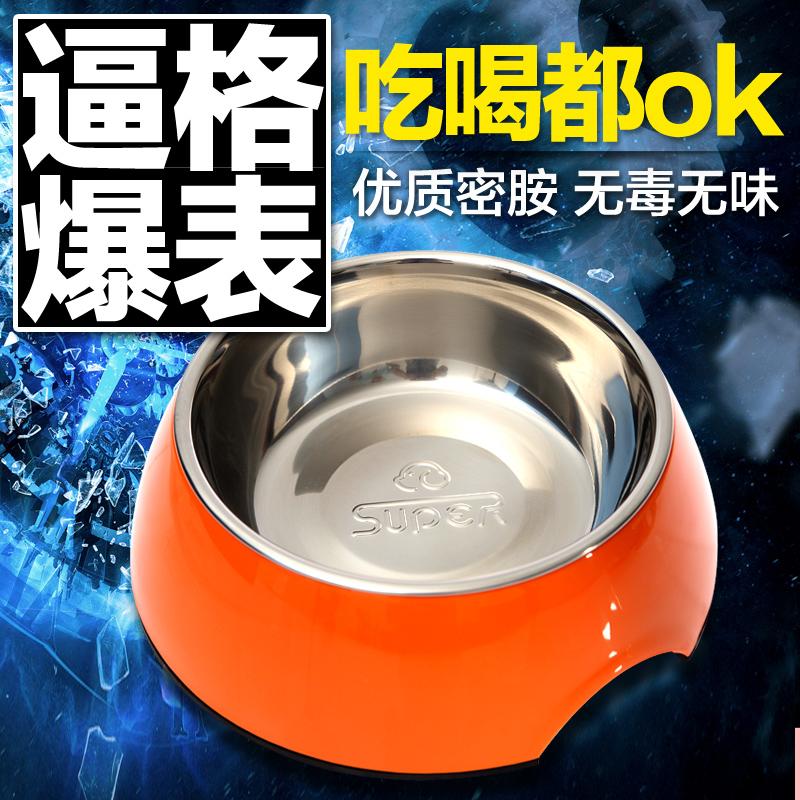 休普狗碗狗盆猫盆狗狗食盆陶瓷狗饭碗不锈钢泰迪宠物碗猫食盆猫碗