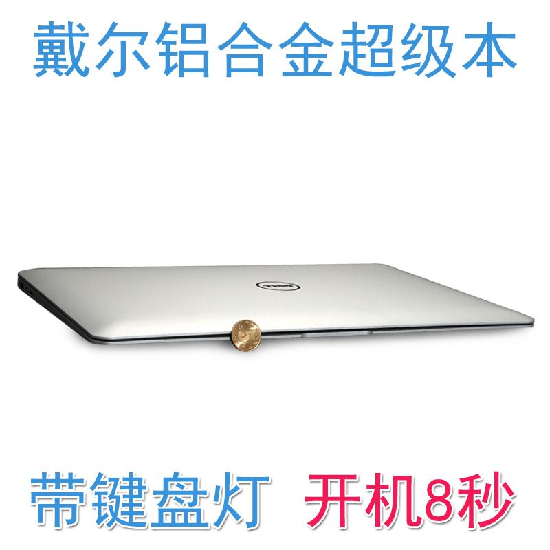 Dell/戴尔XPS13 XPS13-8808 13寸超薄笔记本电脑 金属超级本 I7