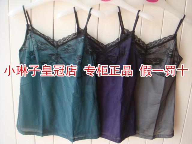 【清仓】丽维正品 V领镂空双层网纱蕾丝女式打底吊带衫背心LD2004