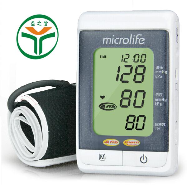 【包顺丰】瑞士迈克大夫上臂式电子血压计BP3MS1-4V心房颤动监测