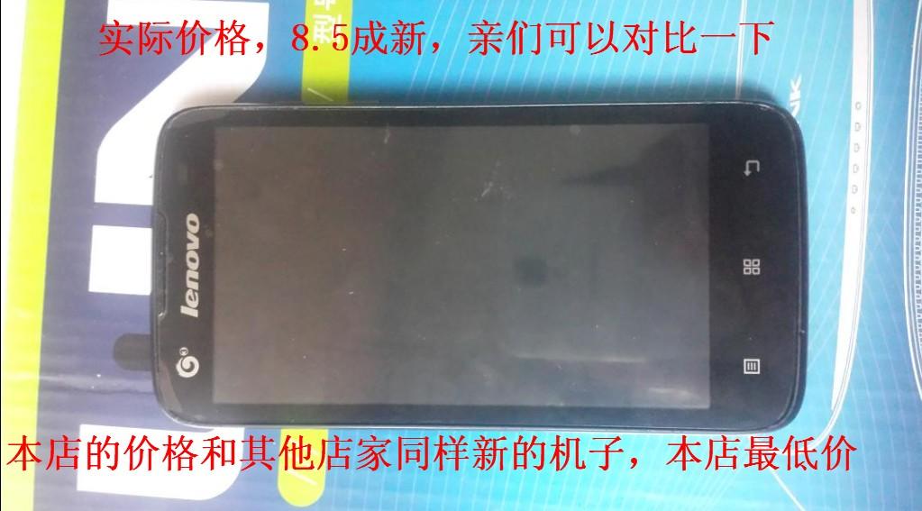二手苹果2s手机_二手手机智_二手小米5s手iphone5网易图片