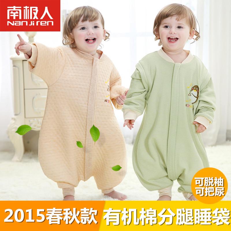 婴儿分腿式防踢被纯棉春秋季婴幼儿童宝宝空调房睡袋有机棉可拆袖