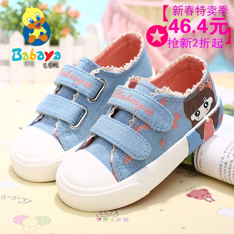 芭芭鸭童鞋儿童帆布鞋女大童魔术贴手绘韩版潮2015春新款儿童板鞋