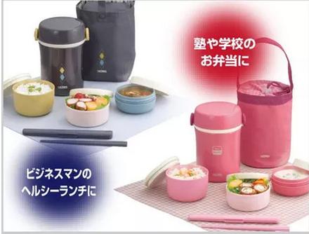 日本代购膳魔师THERMOS 保温饭盒 便当盒 JBC-801CP 粉色蓝色现货