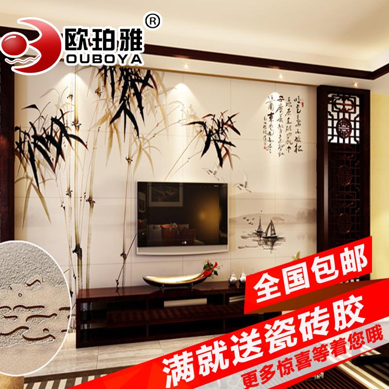 欧珀雅 瓷砖背景墙 定制艺术瓷砖壁画 仿古砖 中式 墨竹山水画