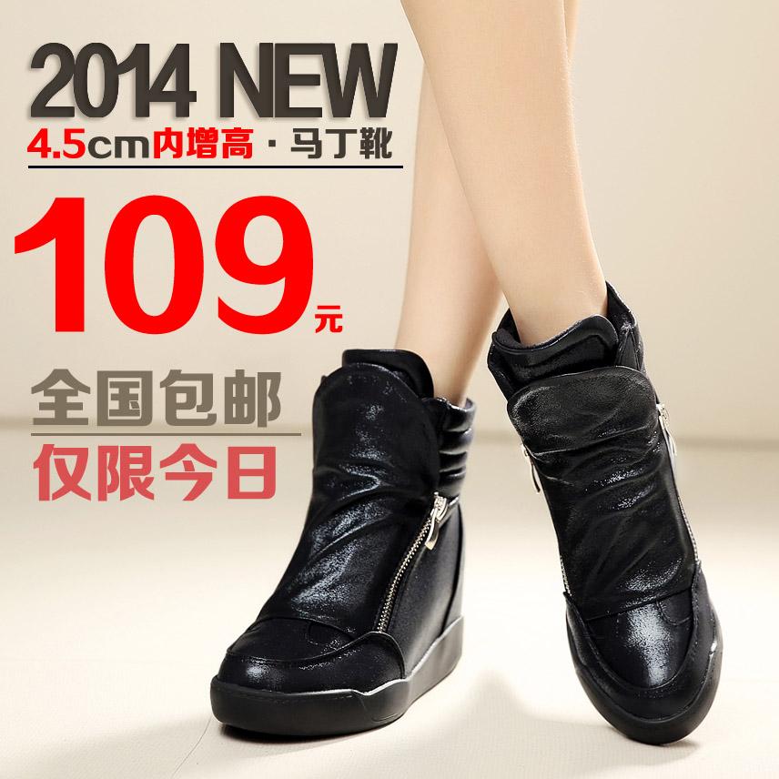 平底短靴低跟女靴子内增高女鞋子冬休闲棉鞋英伦学生雪地靴防水台
