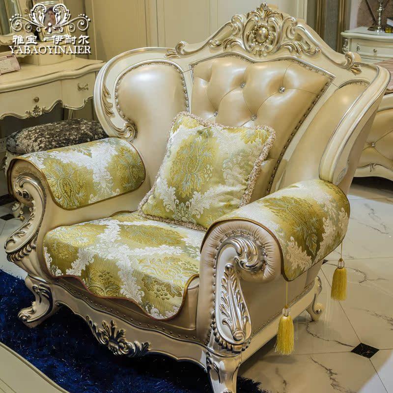雅宝伊耐尔 高档防滑欧式沙发垫子定做奢华真皮沙发坐垫布艺背巾