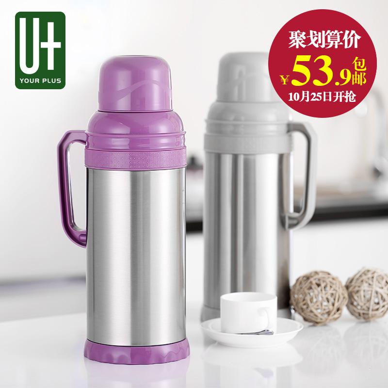 悠佳家用清水热水瓶保温瓶玻璃内胆暖瓶塑料外壳大容量暖壶开水瓶