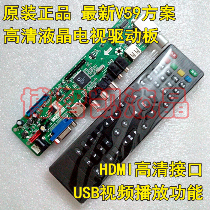 ����V59��������Һ��������� T.VST29.03 TV ��HDMI����ӿ�