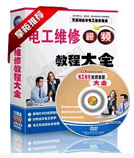教程老子视频电工_炒股基础视频_plc教程教程图解视频详解pdf图片