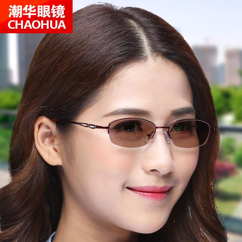超轻女款变色眼镜防紫外线辐射紫红粉色小框半框近视平光变色镜