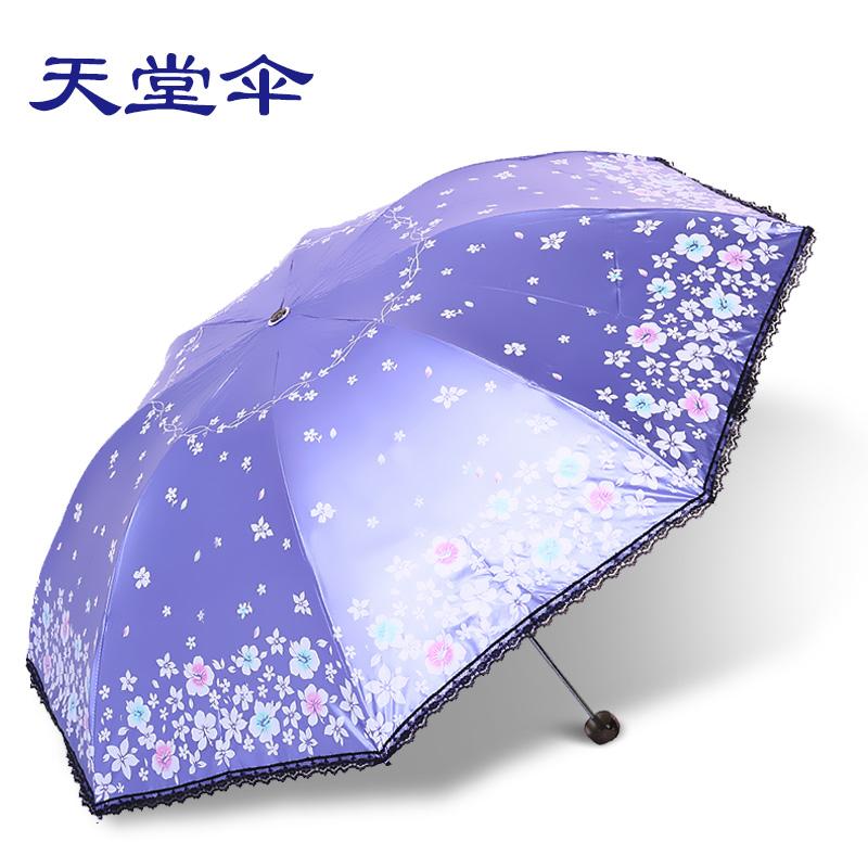 天堂伞杭州本地发货彩胶超轻 防晒遮阳伞防紫外线 晴雨伞 折叠伞