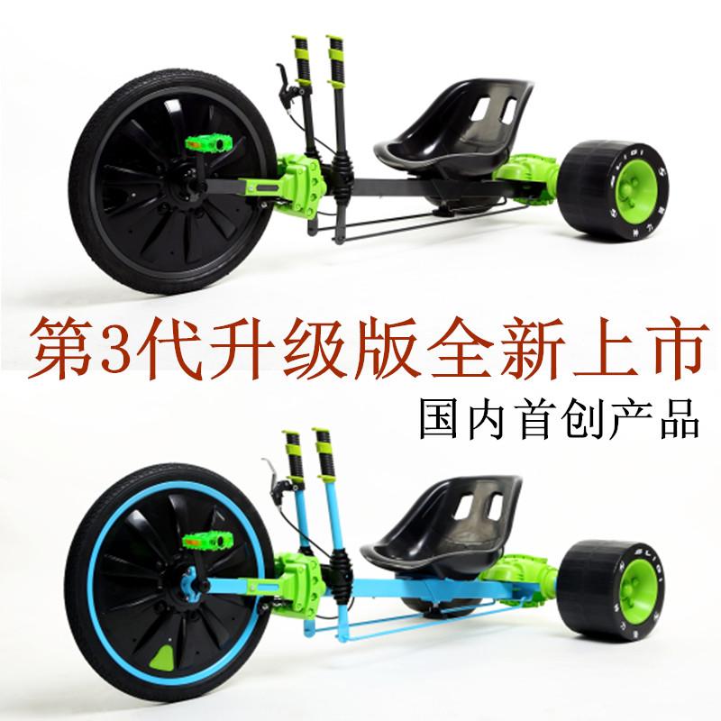 包邮 广场游乐设施项目儿童脚踏卡丁漂移三轮车成人童车暑假必备