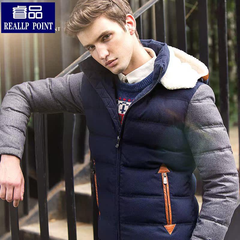 正品轻薄白鸭绒羽绒服男士冬外套2015短款修身韩版加厚男装青年潮