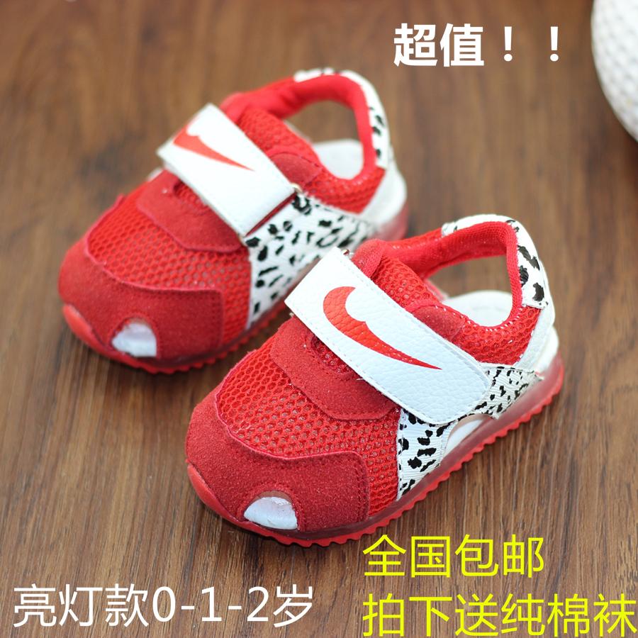 宝宝学步鞋0-1-2岁男女童鞋韩版婴儿鞋子软底网面运动凉鞋真皮夏