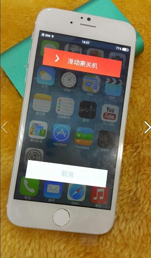 港版iphone6苹果_二手手机苹果iphone4s_手机iphone7plus换壳图片