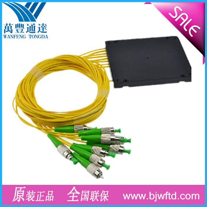 1分8 FC-APC 分光器 FC圆头接口光纤分路器 广电/有线电视专用