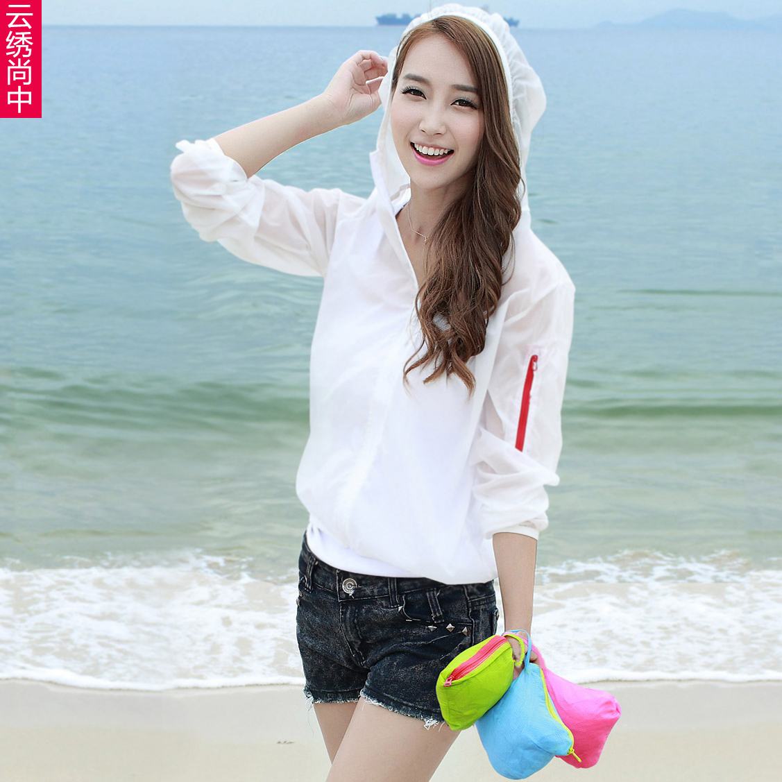 2015新款 防晒衣女装夏季超薄大码长袖 短款外套防紫外线防晒服衫