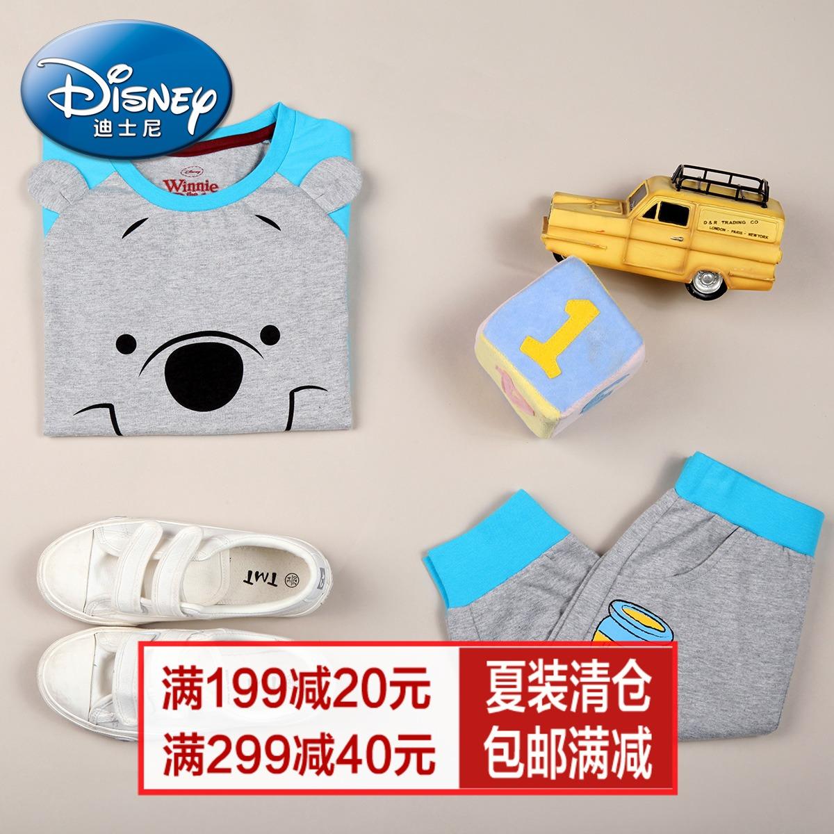 迪士尼维尼熊童装宝宝套装全棉针织男女儿童短袖套装夏季2015新款