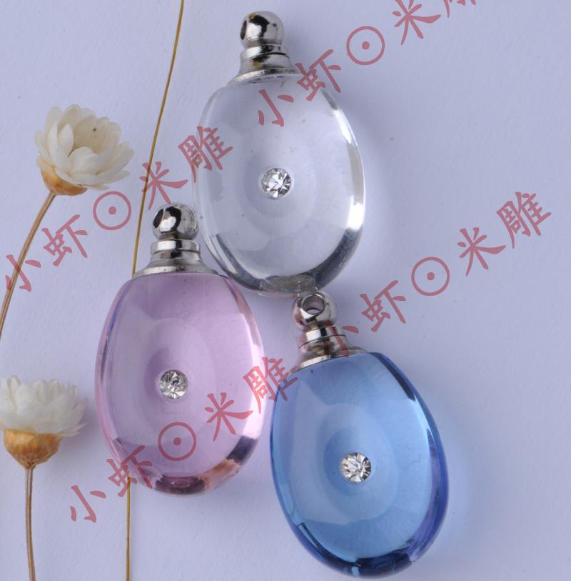 小虾米雕 米上刻字 大米刻字 饰品配件批发 镶钻水晶瓶 水滴