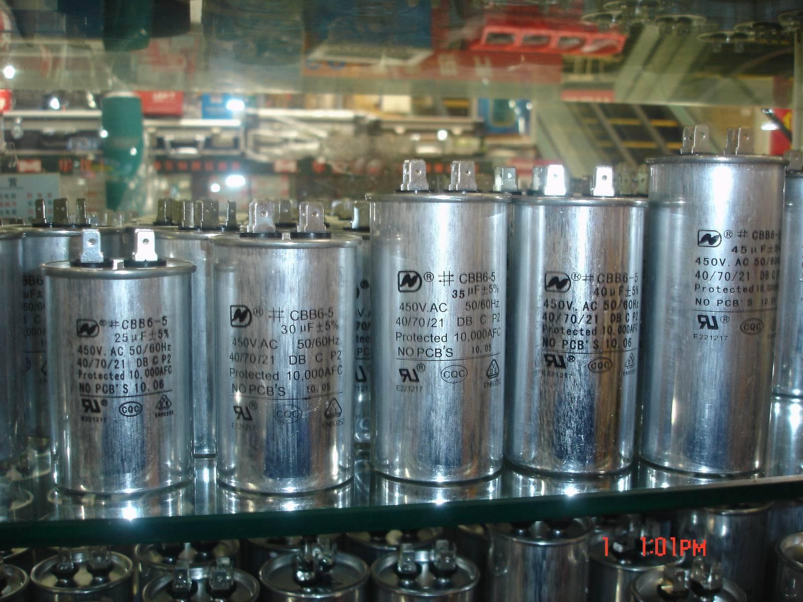 容声冰箱压缩机电容接线图_全封闭压缩机带电容接线 ...