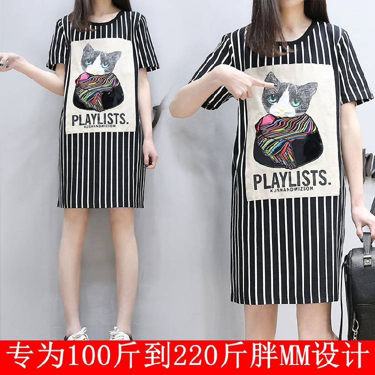 胖人专卖 大码女装 显瘦2018新款200斤48210898条纹连衣裙显瘦