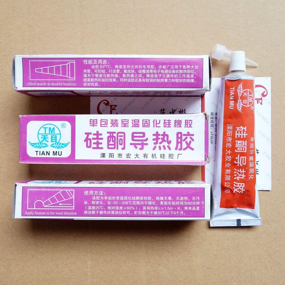 [【] внутренний [】TM] день глаз кремний [酮] руководство горячей клей комната температура затвердевать кремний резина чистый содержать для 60g