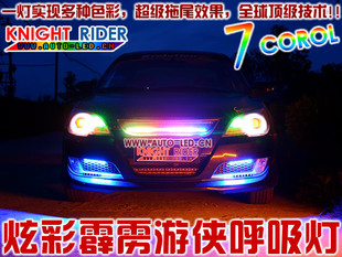 тюнинг фар Wangtaotao  38 )5050 Car LED