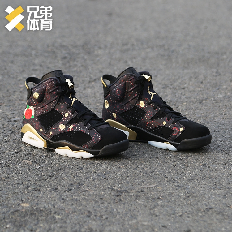 new arrival be42d fed4a Brother Sports Air Jordan 6 CNY AJ6 Peony Embroidery New Year AA2492-021 ...