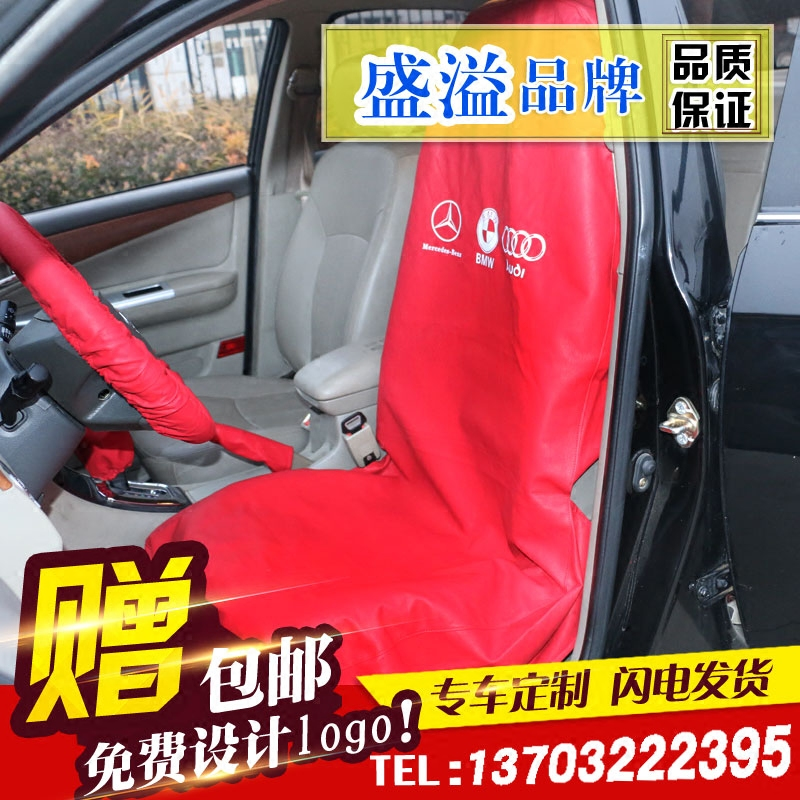 Usd 11 70 Car Seat Covers Washable Leather Seat Covers Car Repair