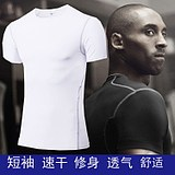 Tights men's sports short-sleeved t-shirt summer quick-drying basketball fitness clothing running sports fitness clothing bottoming short-sleeved