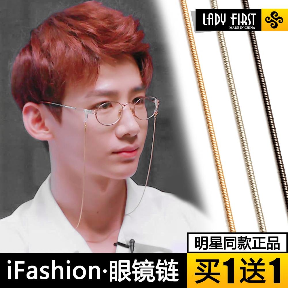 LADYFIRST белый Jingtingshan фасон унисекс корейский Змеиная кость винтаж Солнечный глаз зеркало цепь полосатый Висячие горлышки зеркало канатный
