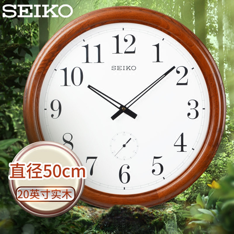 Usd 32785 Seiko Seiko 20 Inch Full Solid Wood Large Wall Clock