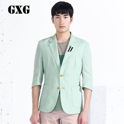 GXG phù hợp với nam giới [đặc biệt] quần áo nam nóng xu hướng thời trang đô thị xanh Slim tay áo giản dị blazer Suit phù hợp