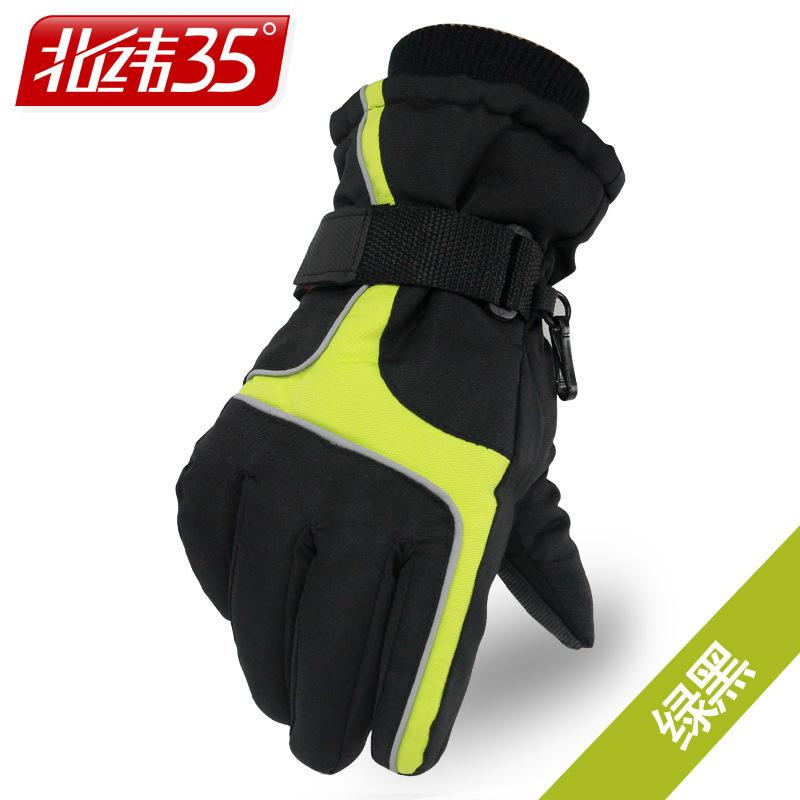 北纬35儿童滑雪手套韩国原单冬季户外骑行保暖手套