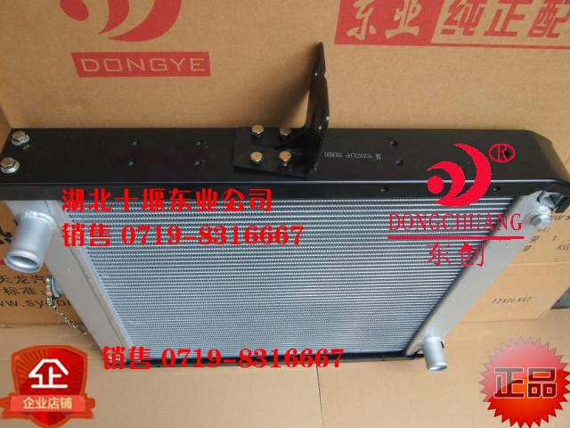 Радиатор Dongfeng  4105 4102 550x650mm