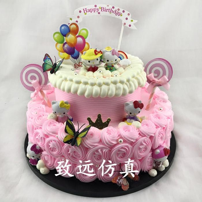 Brilliant New Scene Cartoon Kt Cat Birthday Cake Model Window Set Fake Cake Funny Birthday Cards Online Unhofree Goldxyz