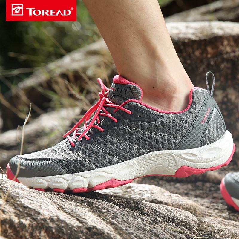 探路者登山鞋男春夏户外超轻透气女式徒步鞋越野跑步鞋KFFE81338