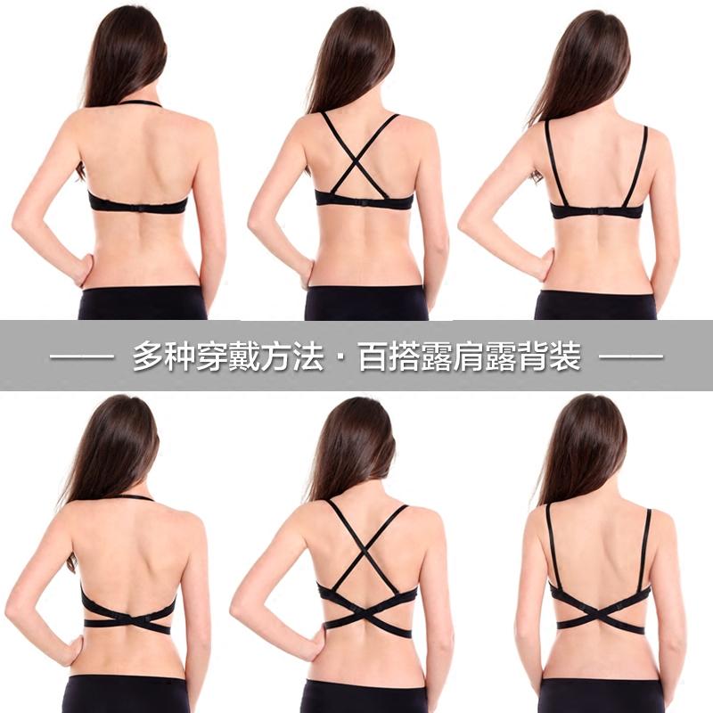 364077babc USD 37.59  Hot sexy U-type backless invisible underwear wedding ...