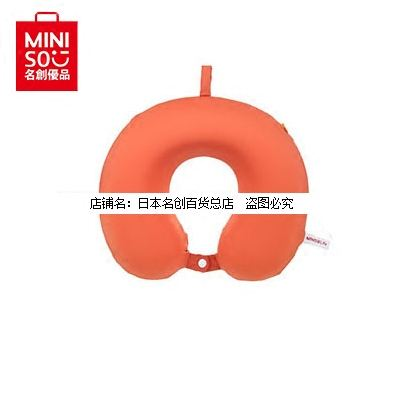 4e454f91bcc Famous and excellent products miniso cool upgrade memory foam U pillow  Creative cool comfortable pillow ...