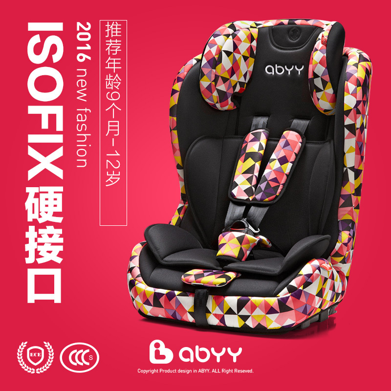 Gxg S Abyy Ebe Child Car Seat Isofix Interface Baby 9 Months 12 Years Old