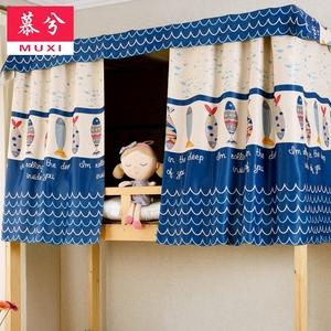 Colored 兮 [Màu cá] Sinh viên ký túc xá Bed Rèm cửa Phòng ngủ, giường tầng, Mosquito Nets, vật lý Shading giường