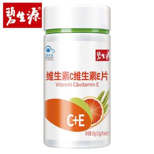 【碧生源】维生素C+E 60片/瓶
