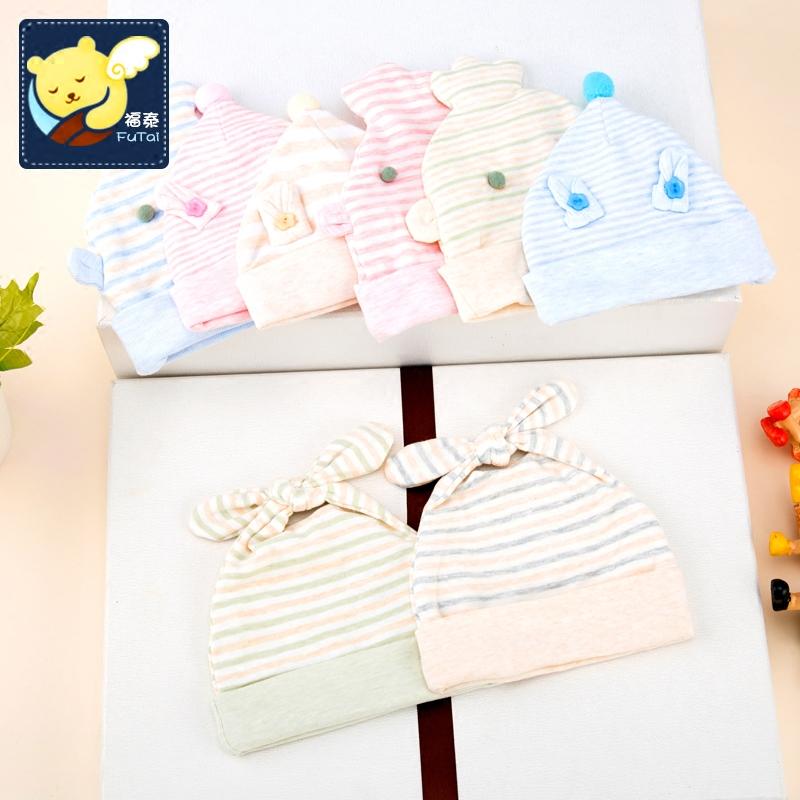 婴儿帽新生儿0-3个月秋冬宝宝帽子胎帽秋冬纯棉 UEFf6Uf9