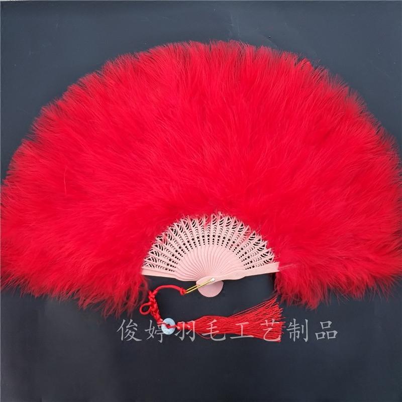 包邮精品全绒加厚羽毛扇 舞蹈扇子旗袍走秀 舞台表演扇 50*30cm