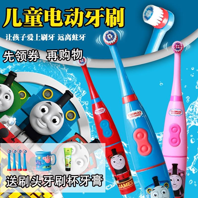 Томас электрический зубная щетка ребенок ребенок мех ребенок домой автоматическая водонепроницаемый поворотный мальчик 3-6-12 лет