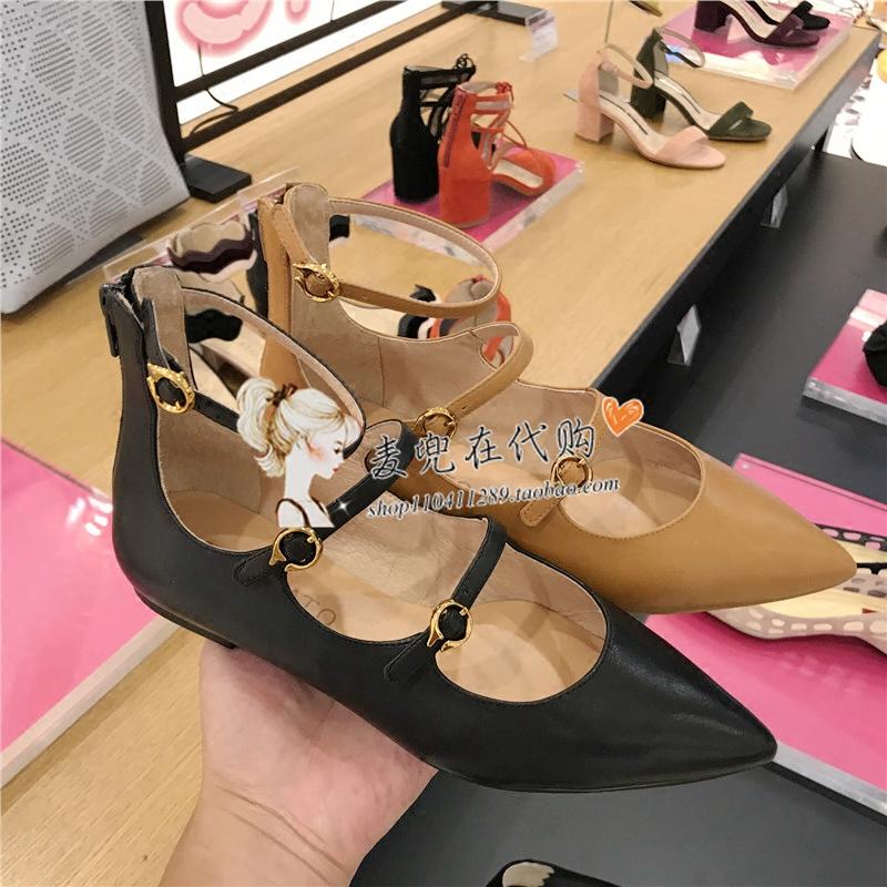 专柜正品代购思加图2017新秋款女鞋牛皮细高跟女单鞋9I201D 9I201