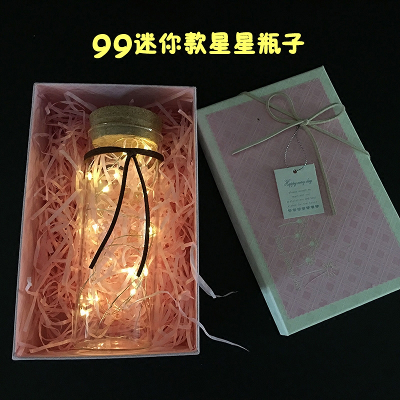 Usd 7 94 Wish Small Glass Bottle Cork Luminous Lucky Star Origami